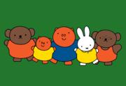 Kinderpostzegels en ansichtkaarten