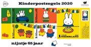 Kinderpostzegels 2020
